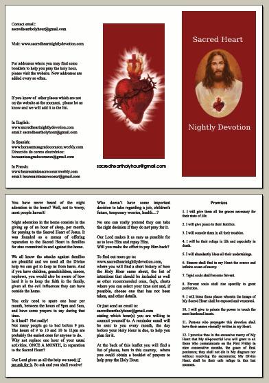 Universal Leaflet Thumbnail